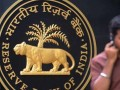 RBI Policy Reaction – First Take