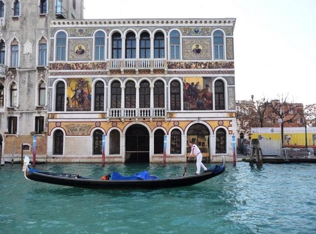 Palazzo Barbarigo Venice