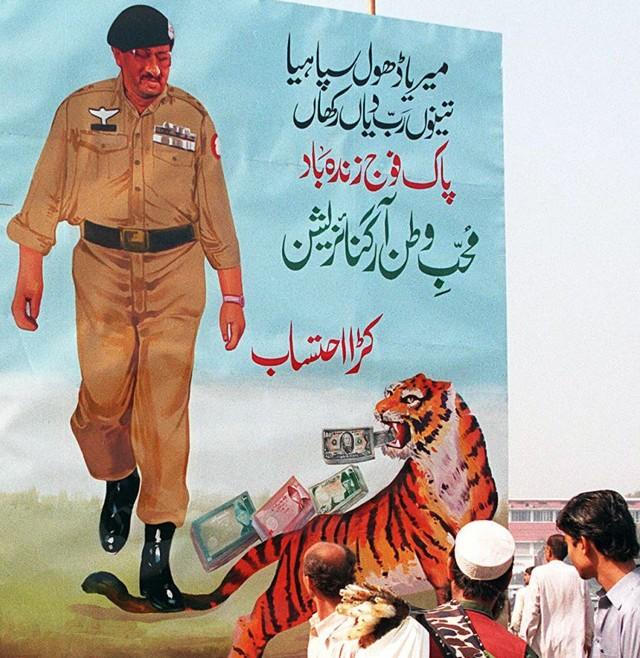 1999, Pakistan