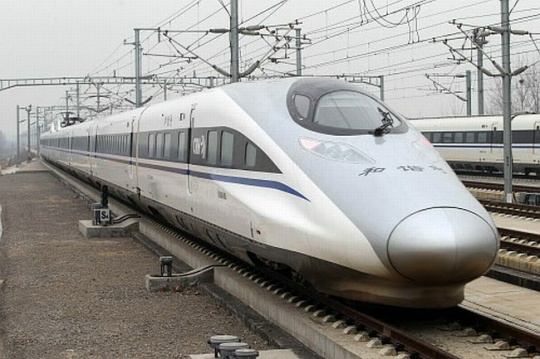 World's Longest Bullet Train Launched in China