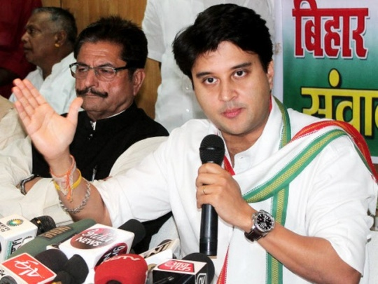 Jyotiraditya Scindia