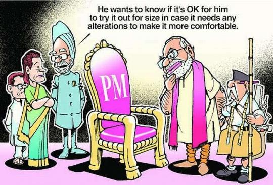 Narendra Modi's PM dreams