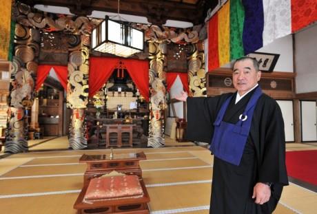 Shodo Sato