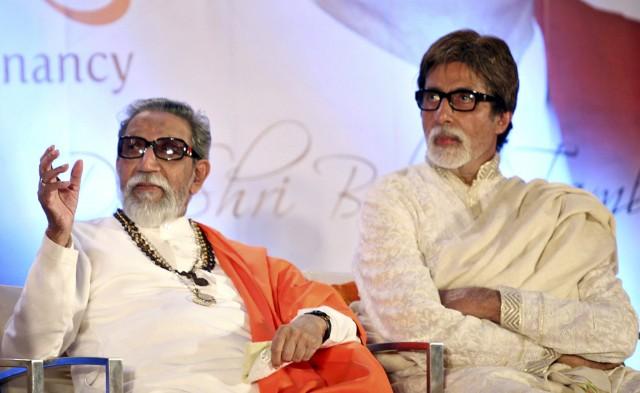 The Thackeray Parivar