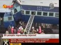 Hampi Express accident