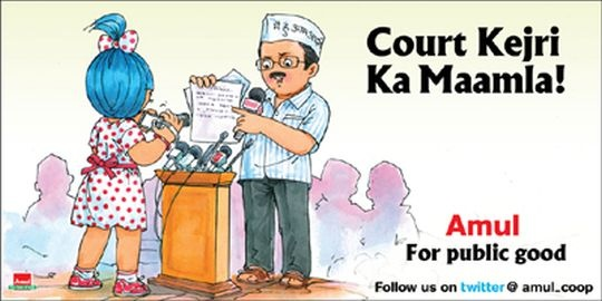 Machchhar vs Kutta!