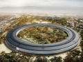 Steve Jobs' Dream Office to Open Late