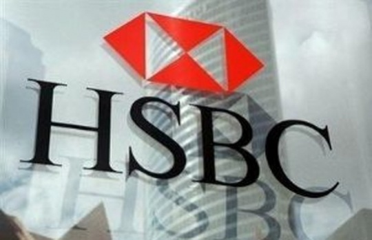 HSBC Secret Accounts: IT Department to Begin Prosecution