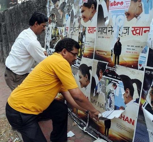 Bal Thackeray-The Cricket Fan