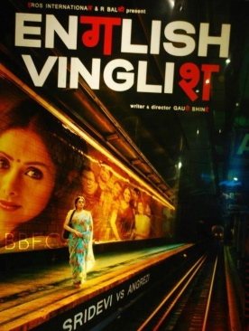 Review: English Vinglish