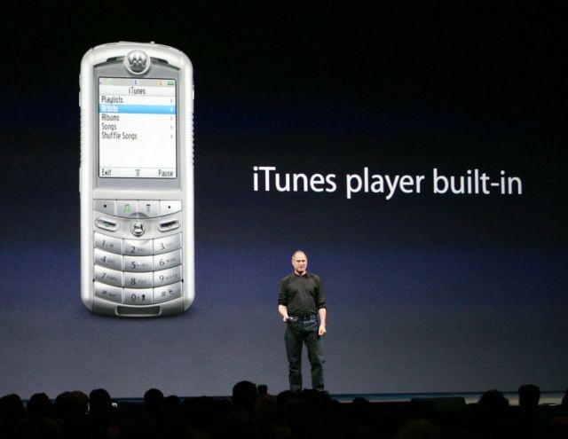 iTunes phone (2005)