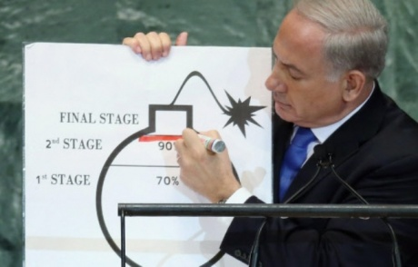 Benjamin Netanyahu cartoon bomb