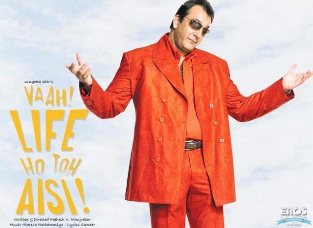 Sanjay Dutt  Vaah! Life Ho Toh Aisi!