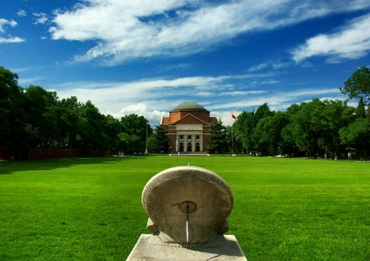 Tsinghua University, China