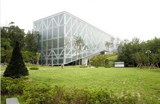 Seoul University