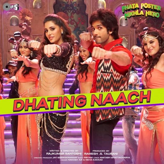 Nargis fakhri item song dating naach lyrics