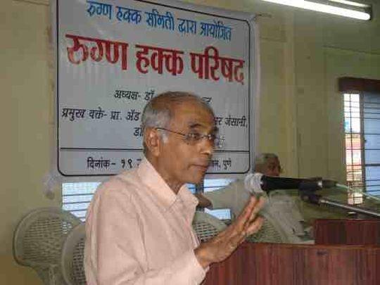 Narendra Dabholkar