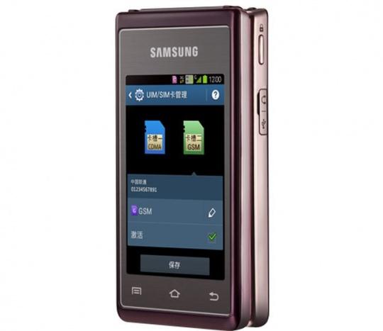 Samsung SCHW789