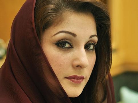 Maryam Nawaz Hot
