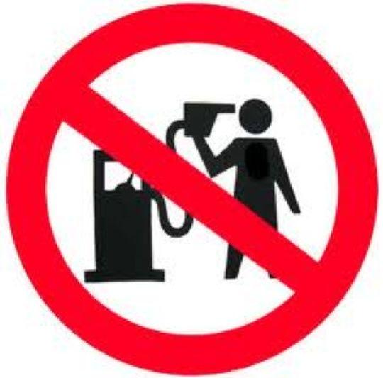 free petrol