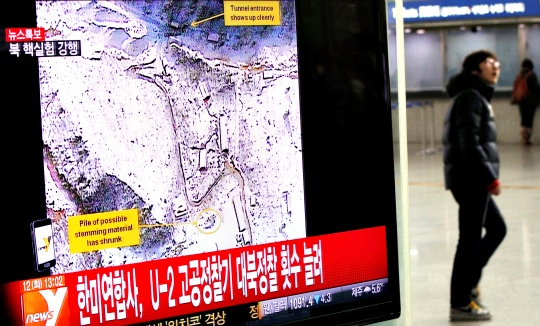 South Korea on Alert After North Korean N-Test