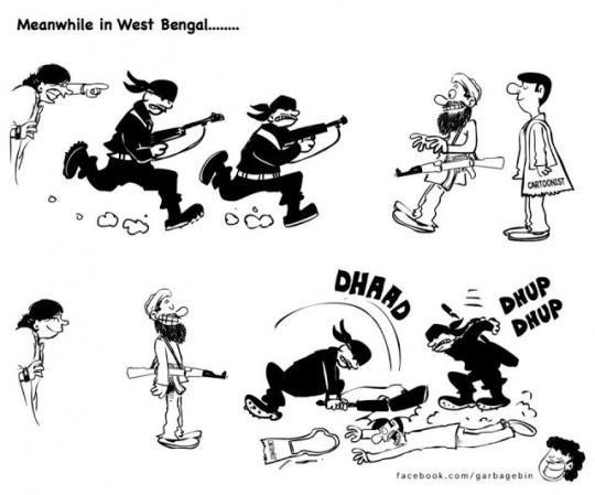 Spread Mamata Bannerjee Cartoons on the Internet