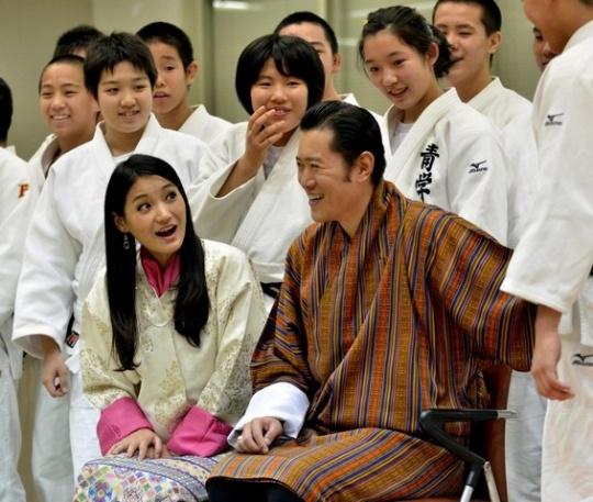 Jigme Khesar Namgyel Wangchuck