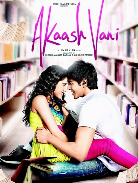 Review: AkaashVani