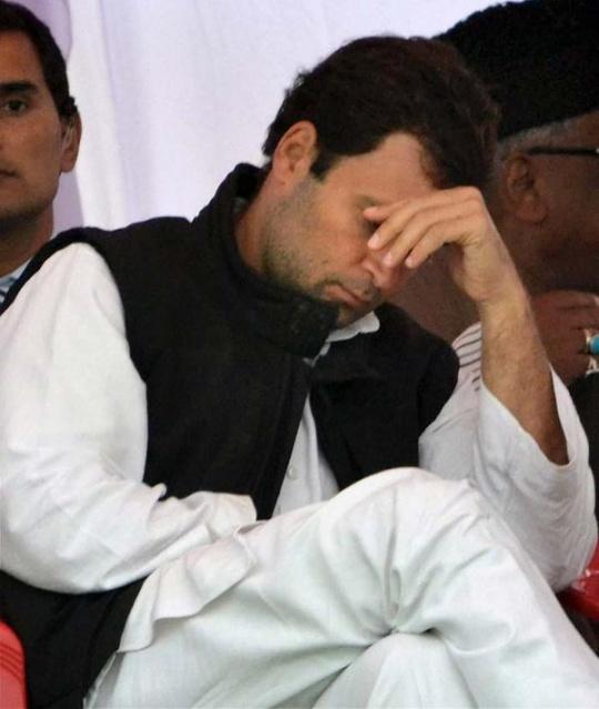 Rahul's Alarm