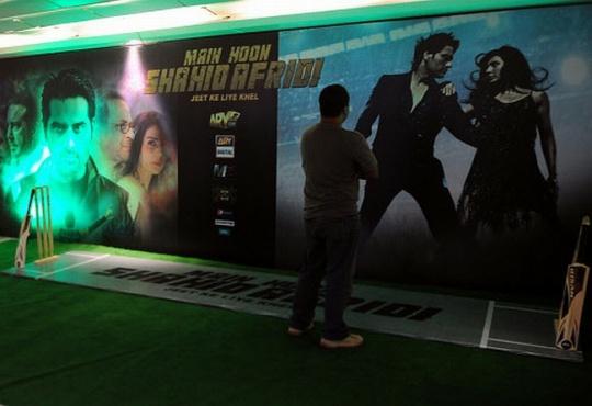 Main hoon Afridi film poster