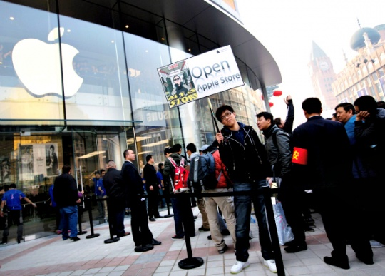 Asia's Biggest Apple Store