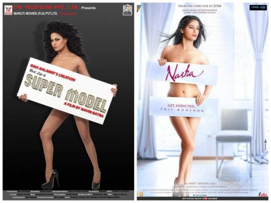 Veena Malik, Poonam Pandey