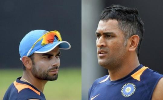 Virat Kohli and M S Dhoni