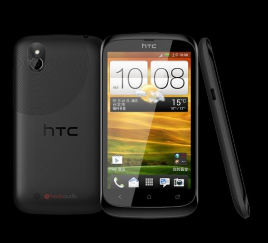 free games download for mobile htc desire