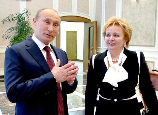 Vladimir Putin, Lyudmila