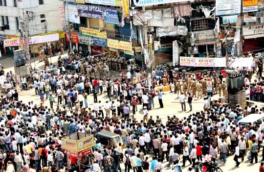 Hyderabad Blasts
