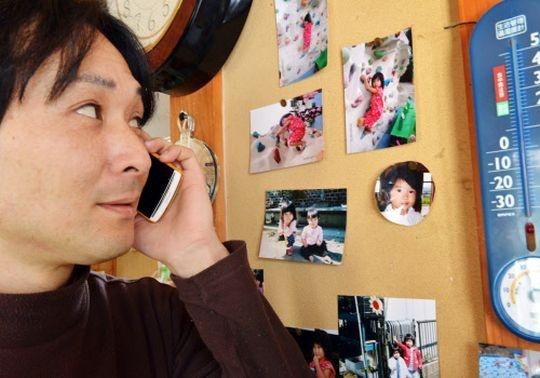mobile roaming