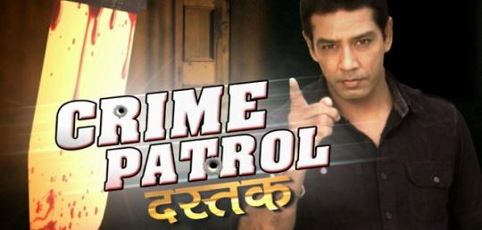 crime petrol