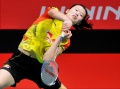Sudirman Cup: China Crush Indonesia