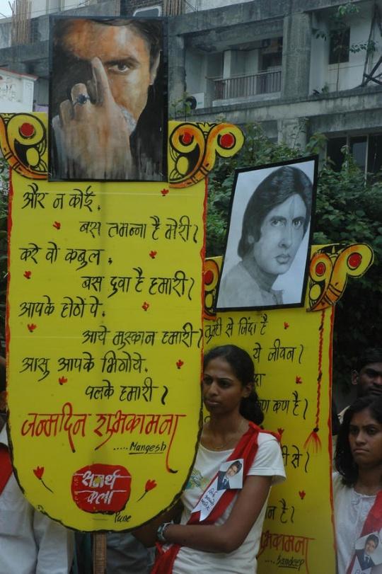 Amitabh Bachchan fans