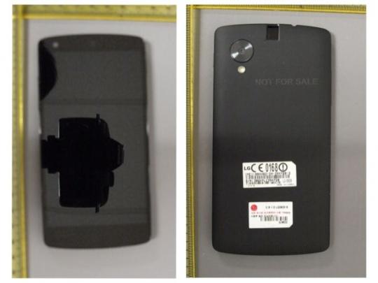 Google Nexus 5 Video Leaks Disclose Basic Android KitKat ...