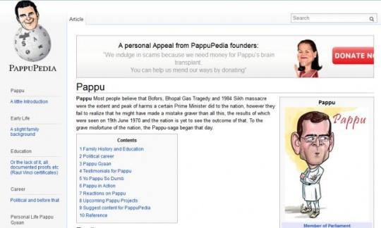 Pappupedia