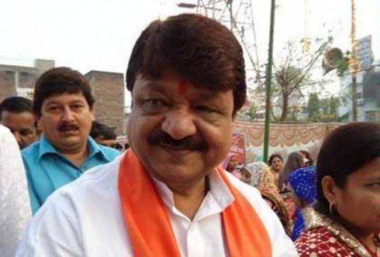 Kailash Vijayvargiya