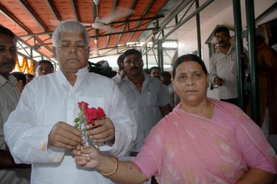 Lalu Prasad Yadav and Rabri Devi