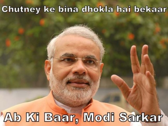 Ab ki baar Modi Sarkar Jokes