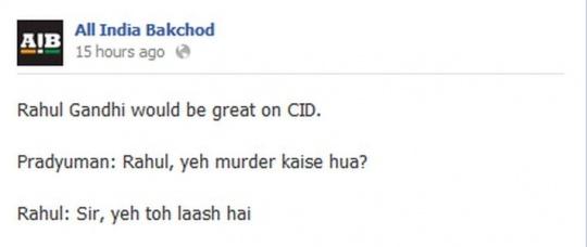 AIB Rahul Gandhi Joke