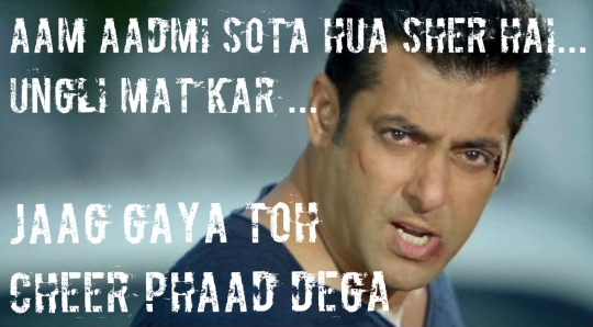 Salman Khan Dialogues Wallpaper Salman Khan Movie Quotes