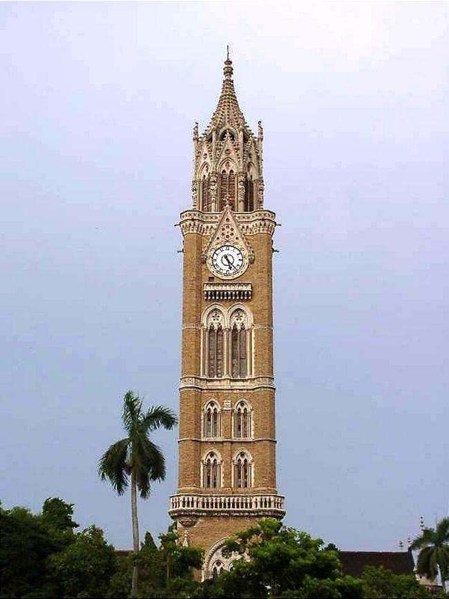 Rajabhai Tower