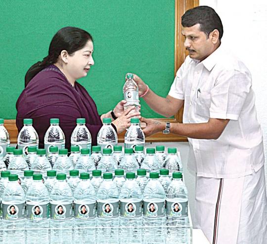 Amma Water