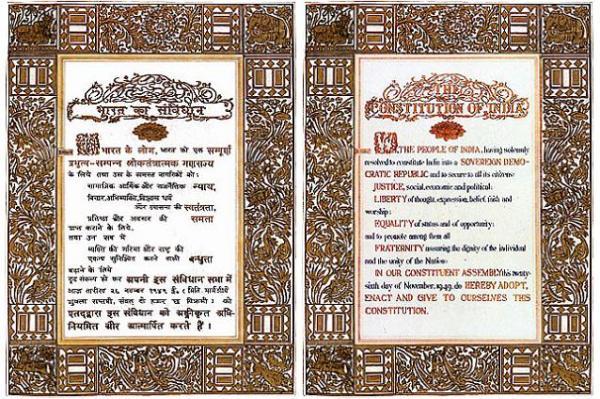 Indian Constitution Indian Constitution